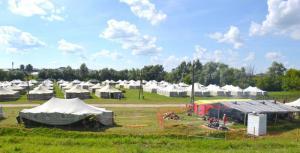 Так выглядит палаточный городок сегодня